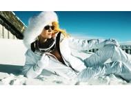 хотите купить лыжный костюм интернет.
